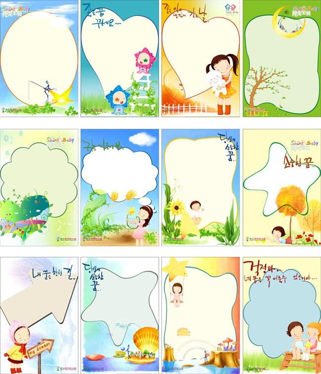 爱图首页 矢量素材 展板模板 幼儿园 展板 幼儿园展板 模版 儿童 可爱