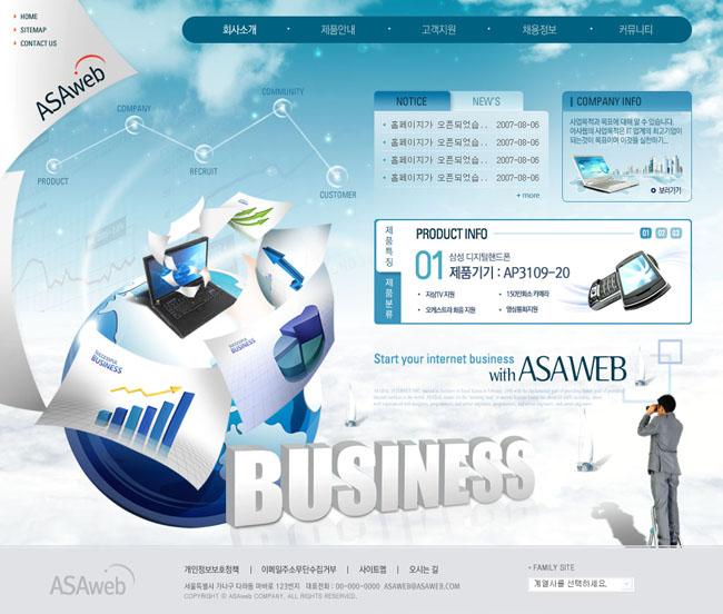 商业地产设计网页模板