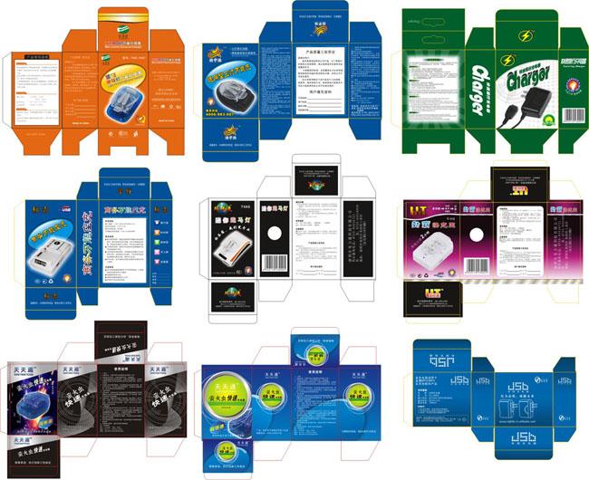 充包装盒彩盒设计盒盒子充电器盒子充座充包装设计广告设计矢量cdr 分