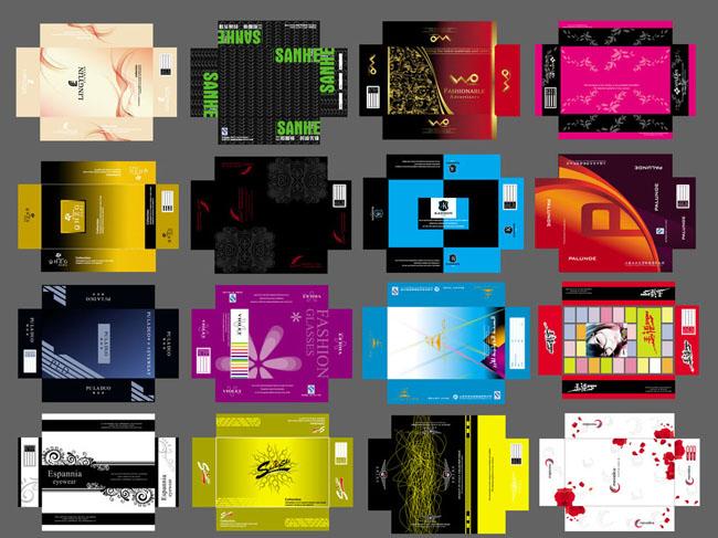 盒_眼镜包装盒设计