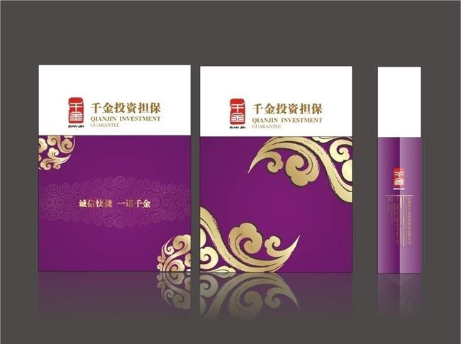 led灯灯泡包装和设计矢量素材 普洱茶包装设计矢量素材 古典中秋月饼