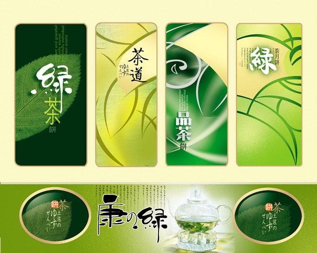 欧式绿茶礼盒包装psd高清高档茶道包装设计广告设计模板源文件300dpi