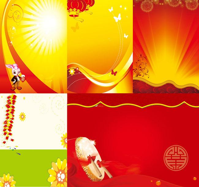 喜庆展板背景模板 - 爱图网设计图片素材下载