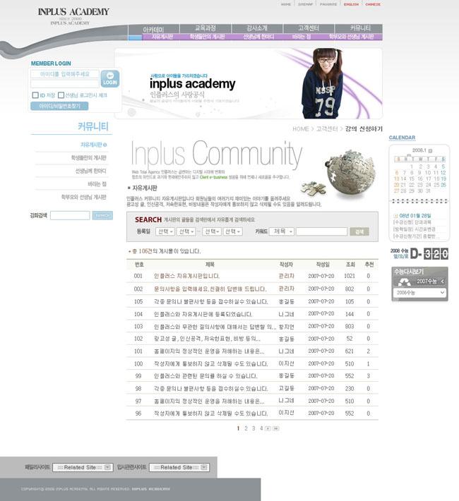 大学生韩国网页模板图片