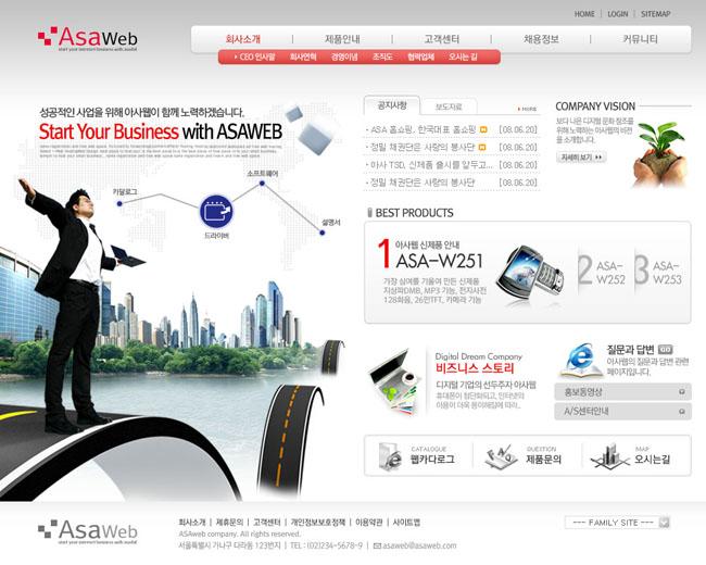商业科技产品设计网页模板