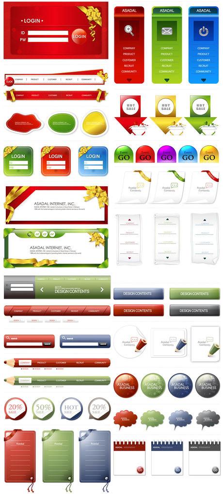 时尚网站设计元素矢量素材
