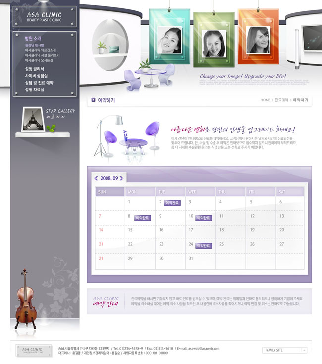 用什么软件画网页模板最好图片