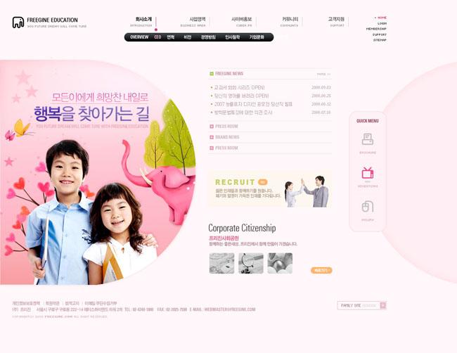 小学生网页模板设计