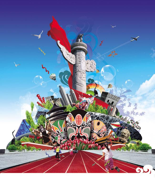 旅游宣传海报设计psd素材