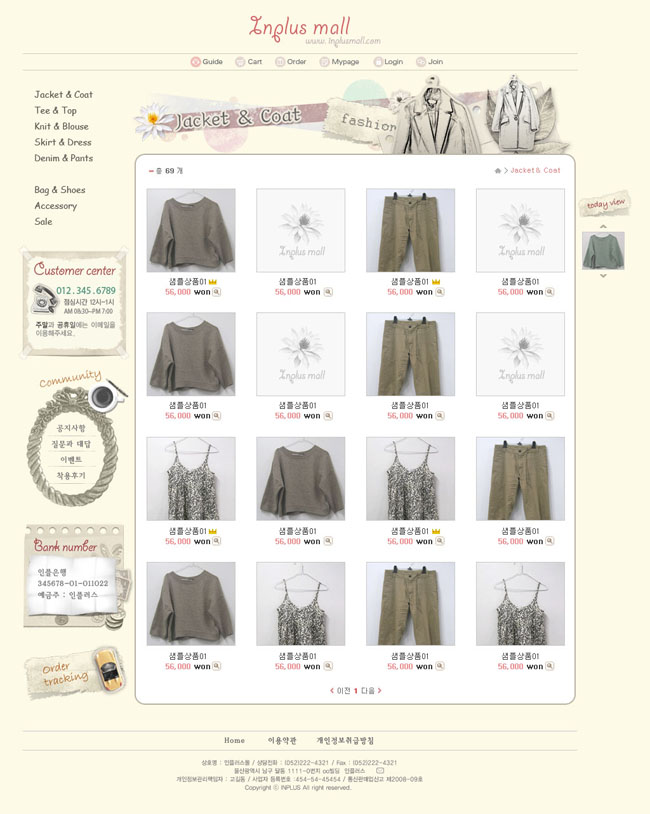 服装设计网站模板图片