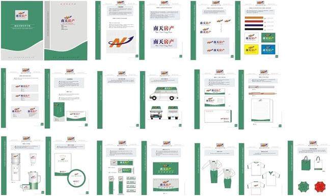 房地产广告vivi延展延展logo设计vi设计广告设计矢量ai_vi设计 logo