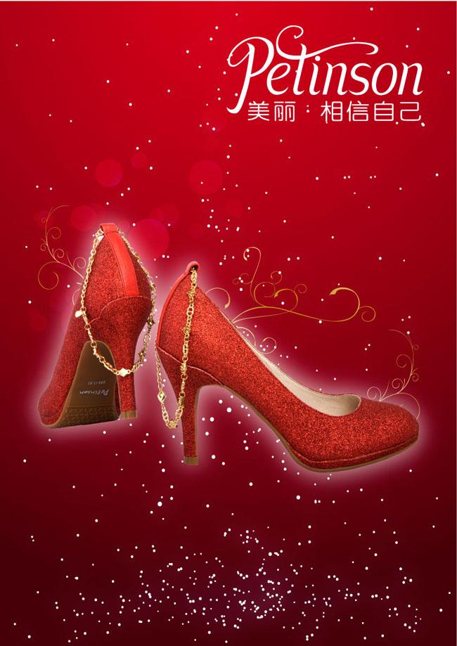 爱图首页 矢量素材 广告海报 女鞋 鞋子 婚庆 底纹模板 展板 背景