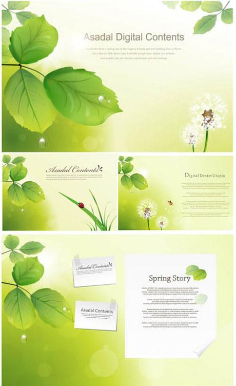 绿色诗意蒲公英插图文本框矢量素材
