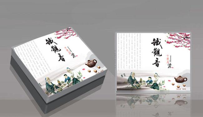 铁观音茶叶包装盒设计模板