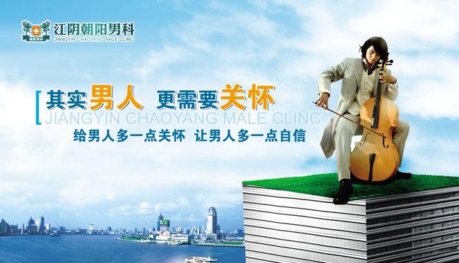 医院广告牌图片_妇产科医院广告语_妇产科广告语_经典妇产科