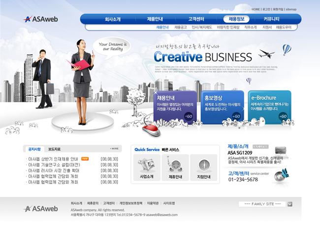 韩国简洁商业网页模板 - 爱图网设计图片素材下载