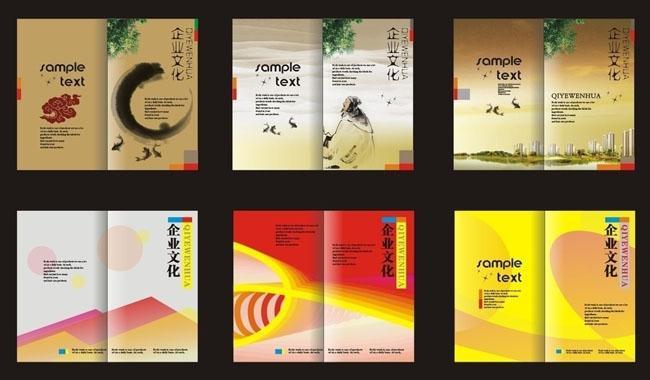 书本画册封面设计矢量素材 美容院宣传册设计矢量素材 医院套红杂志