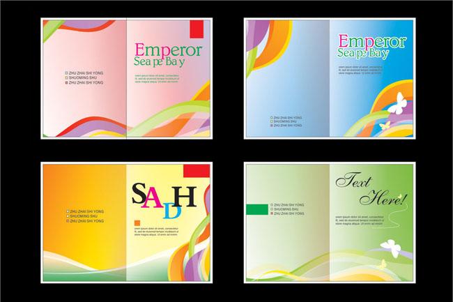 简约企业画册封面设计矢量素材