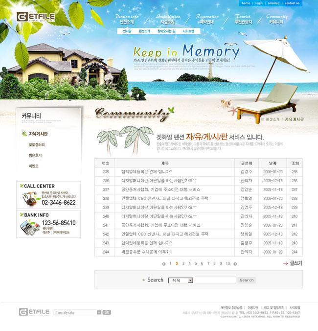 风景旅游网页模板 - 爱图网设计图片素材下载