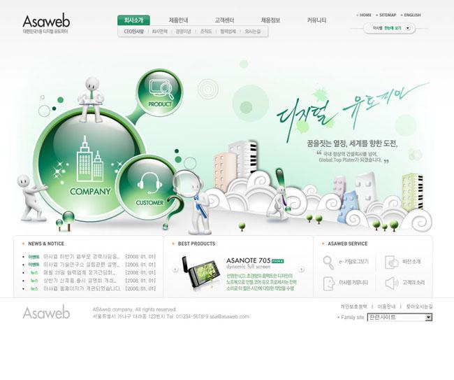 科技蓝色风格背景韩国网页版面设计内容页按钮最终页结果页网站模板