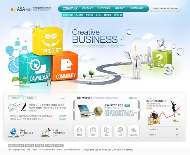 网页模板 蓝色系列 > 素材信息   关键字: 韩国网页创意设计版面内容