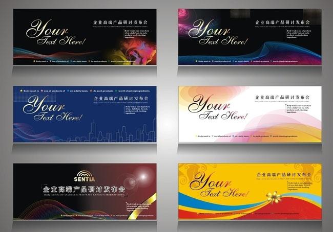 产品毕业设计展板,国外产品设计展板,产品展板设计 ...