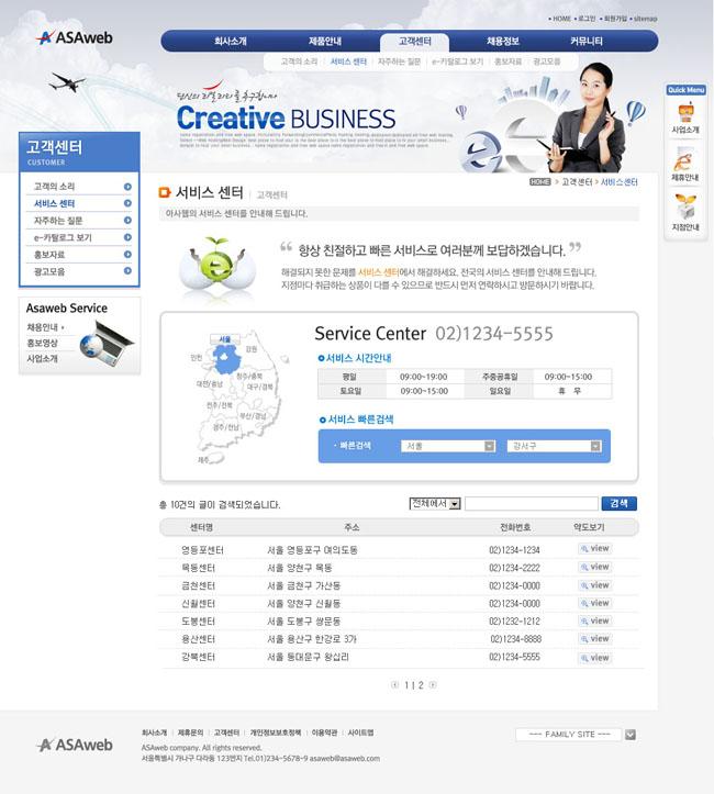 韩国科技展示网页模板 - 爱图网设计图片素材下载