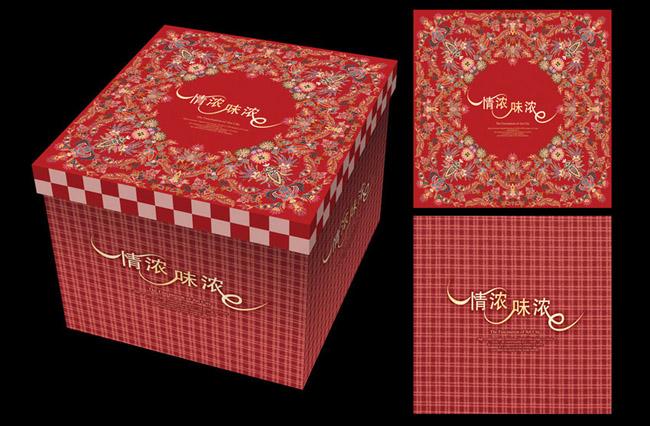 素材信息   关键字: 蛋糕盒包装盒食品包装设计平面后工工艺产品国外