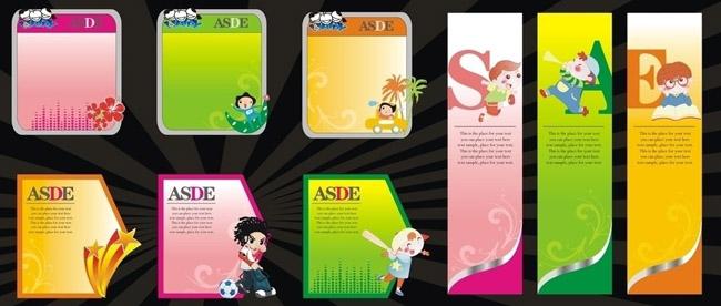 幼儿园卡通模板背景矢量素材