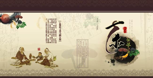 灵芝包装设计茶艺术字水墨画古典背景茶壶花纹边框广告设计矢量素材