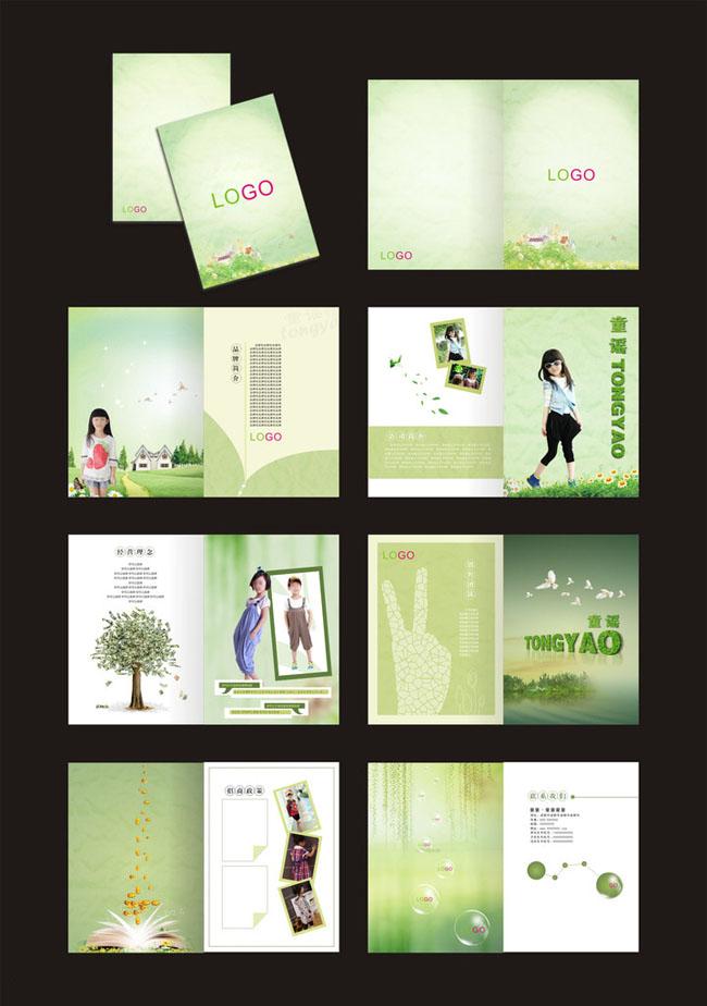 儿童服装画册设计矢量素材图片