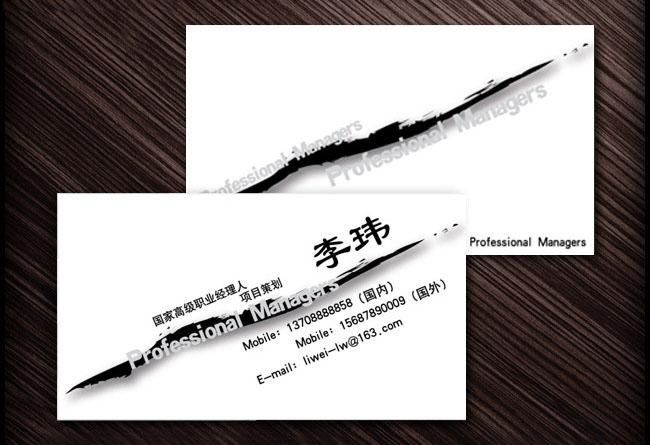 背景设计矢量素材  关键字: 名片设计名片卡片广告设计个性名片简约