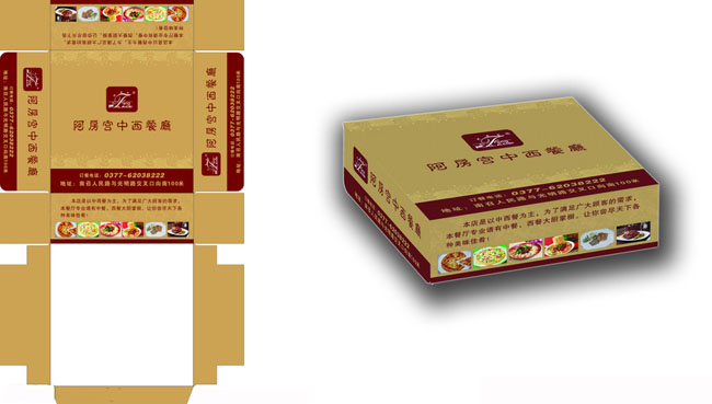 爱图首页 矢量素材 包装设计 中西餐厅纸包装 中餐 西餐 图片 餐饮