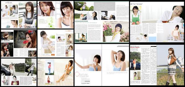 {生活写真}时尚杂志版式模板