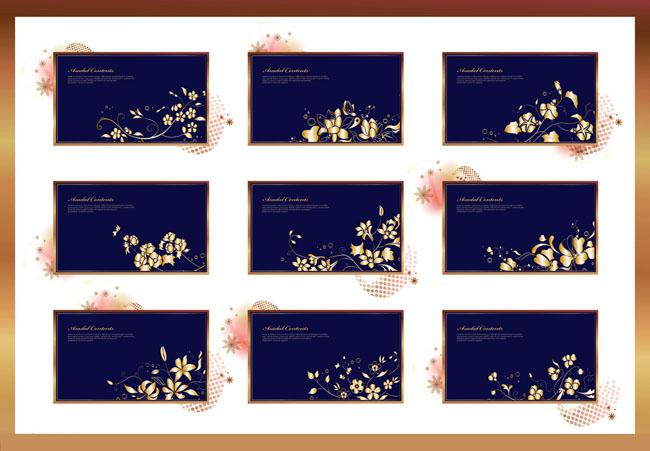 精美装饰花纹名片卡片设计矢量素材