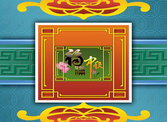 哈根达斯月饼广告_中秋月饼包装设计模板 - 爱图网设计图片素材下载