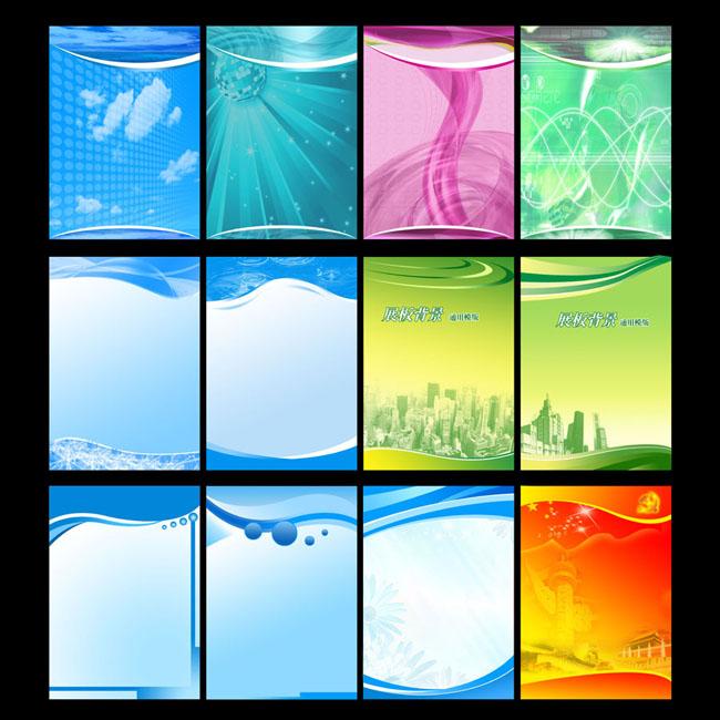 创新管理企业文化展板设计psd素材 挑战创新企业文化展板设计psd素材