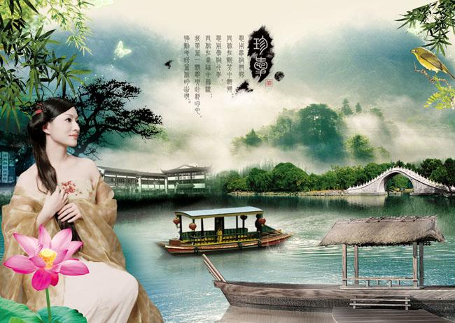 江南古典美女旗袍美女psd素材 古典美女风景图psd分层素材 奔来的新娘