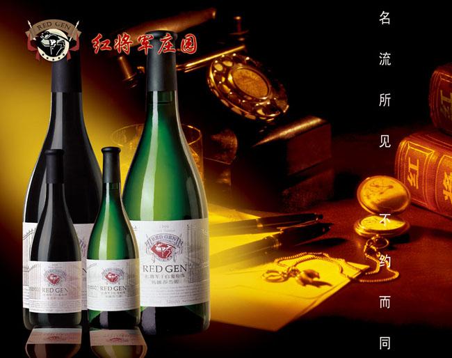 红将军葡萄酒广告设计模板