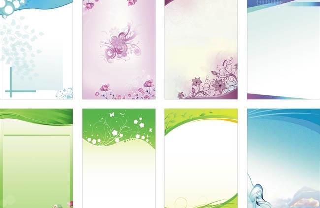 矢量素材 展板模板 花朵背景 卡片设计 卡片背景 展板设计 展板边框