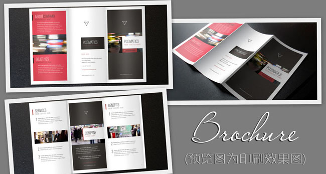 折页排版宣传折页宣传单页折页设计内页设计产品折页折页版式矢量素图片