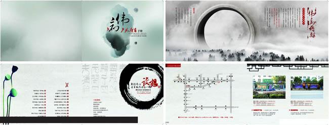 广告公司宣传手册设计矢量素材