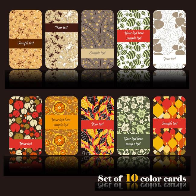 浪漫梦幻花纹花朵花卉名片卡片模板矢量素材
