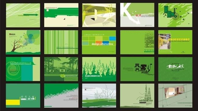绿色产品画册封面设计矢量素材图片