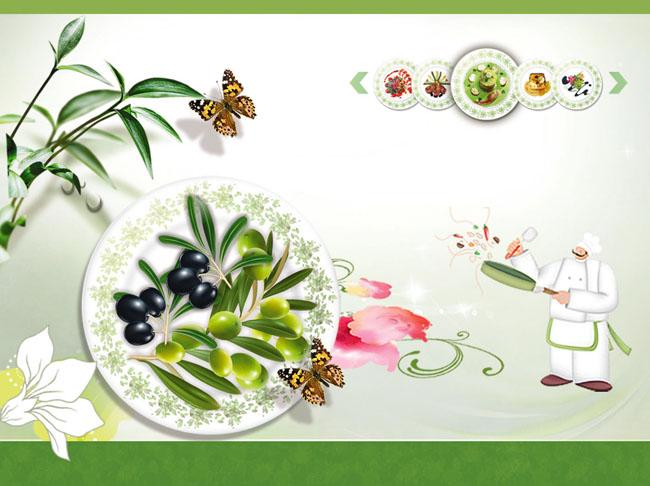美食绿色水果盘PSD素材