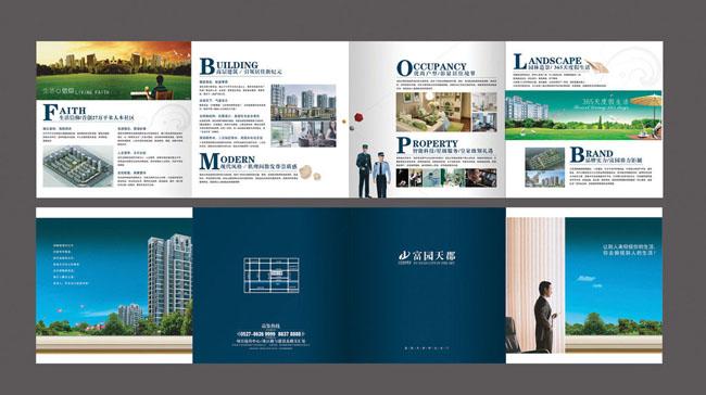 高档房地产海报矢量素材 时尚地产宣传展板设计矢量素材 地产围挡广