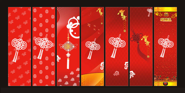 2012喜庆灯笼竖幅背景设计矢量素材