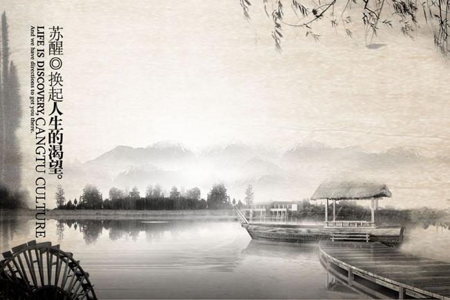 风景春水墨psd素材 - 爱图网设计图片素材下载