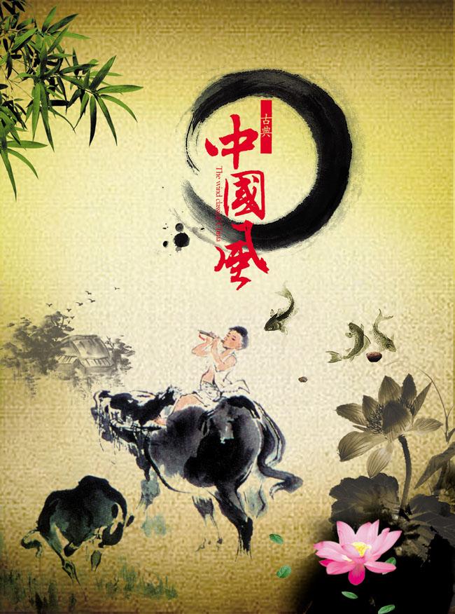 中国水墨画荷花图片-有关荷花的诗句/国画荷花图片大全壁纸/ps荷花