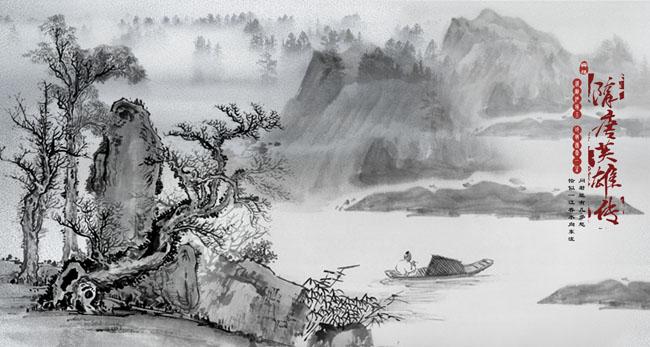 中国水山风景画psd素材 - 爱图网设计图片素材下载